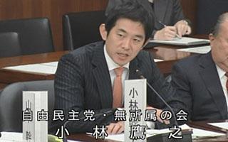 憲法審査会1-HP320200